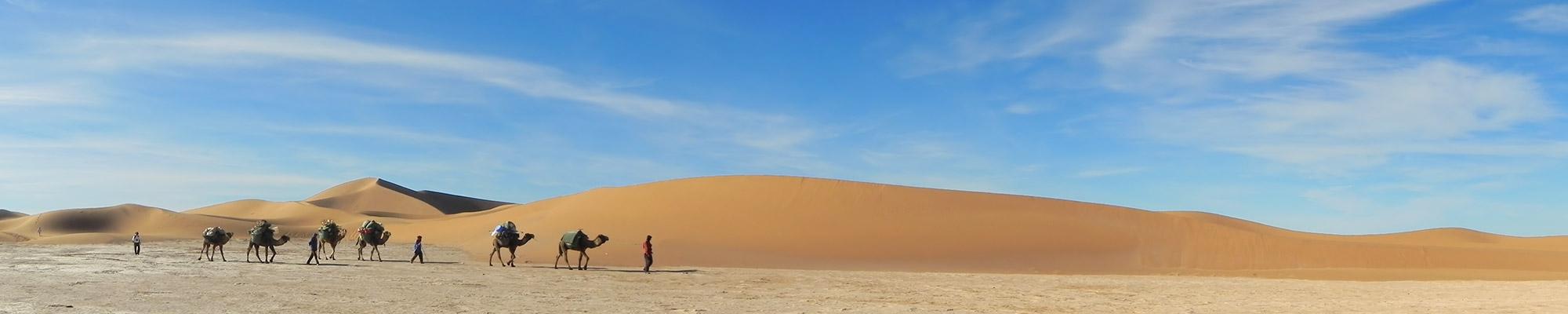 Marokko_Kopf3